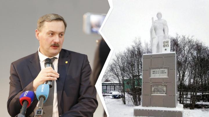 Игорь Годзиш раскритиковал облицовку памятника на Хабарке плиткой