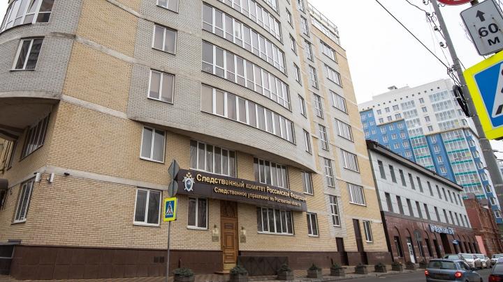 В Морозовске мать с дочерью и ее сожителя нашли расстрелянными