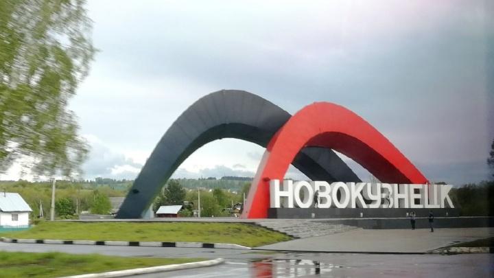 Мэрия Новокузнецка потратит на площадь общественных мероприятий 200 млн. Изучаем, что там изменят