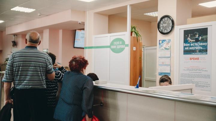 В Тюменской области за сутки выявили еще 49 больных COVID-19