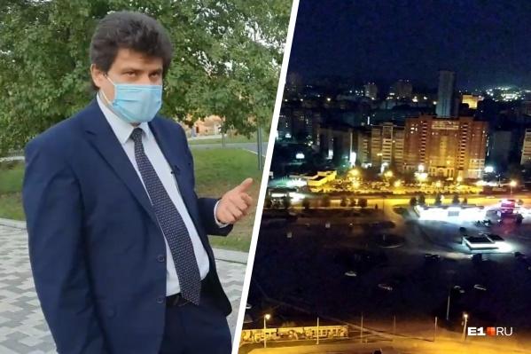Мэр Екатеринбурга Александр Высокинский рассказал, когда прекратятся бессонные ночи у живущих рядом с «Дирижаблем»