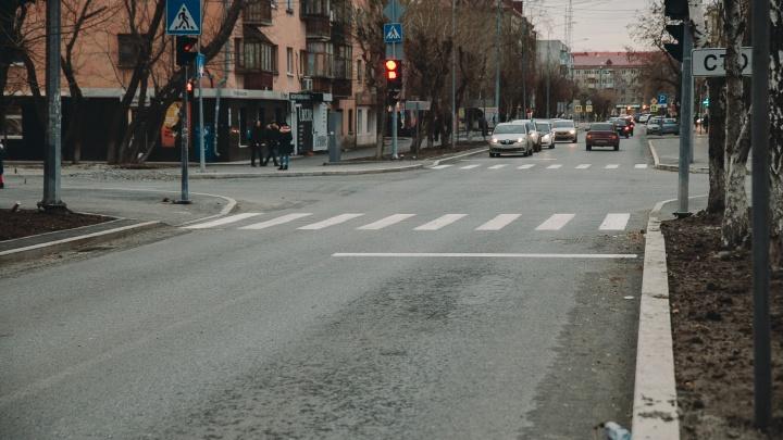 В центре Тюмени перекроют дорогу из-за спортивного мероприятия