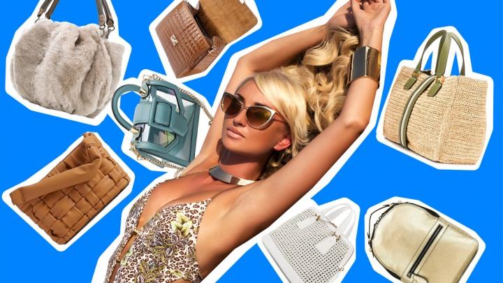 Больше гламура: сможете ли вы отличить брендовые сумки за полмиллиона от бюджетных авосек?