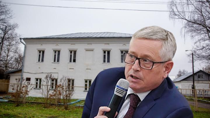 Ушёл с поста чиновник, назвавший больницу в Ярославской области богадельней