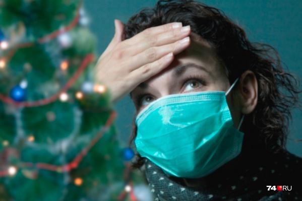 Заболеть под Новый год — не лучшее развитие событий, но если это всё же случится, врачи готовы прийти на помощь