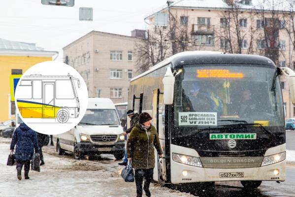 Автобусы в Ярославской области покрасят в одном стиле