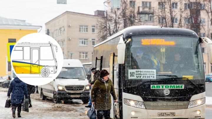 Жёлтый как символ Ярославской области: в регионе автобусы покрасят в одном стиле
