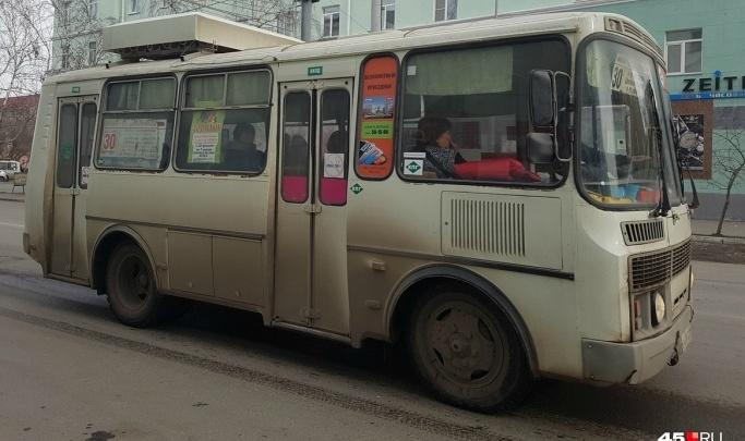 В Кургане из-за перекрытия Пролетарской изменяются маршруты автобусов