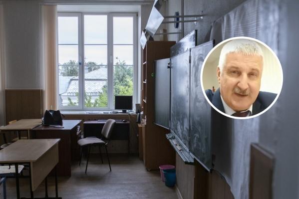 Мэр Рыбинска сообщил, что в школах нехватка педагогов математики, физики и информатики