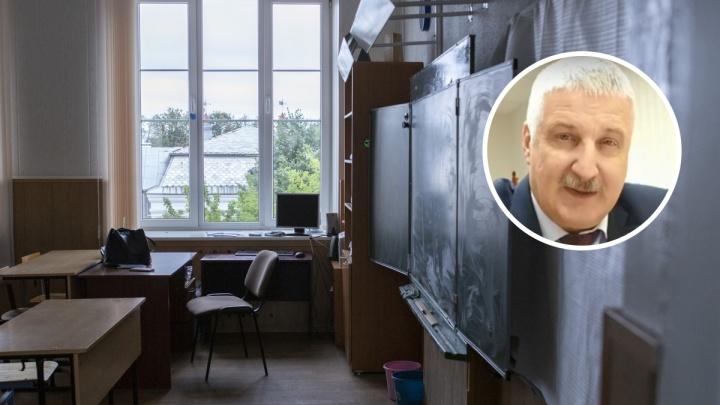 «Пробел будем восполнять»: мэр Рыбинска попросил бывших учителей вернуться в школы