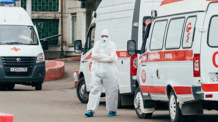 В Омской области от коронавируса умерли уже 248 человек