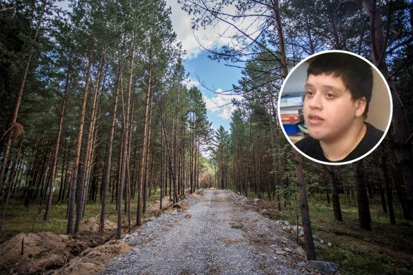 Мальчика ищут полиция и волонтёры