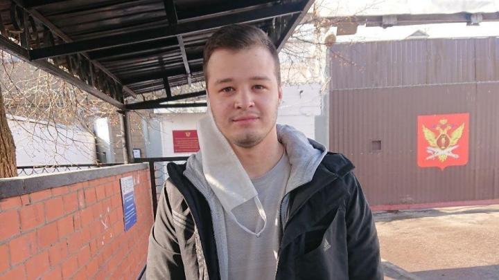 Фигуранта «московского дела» из Березников выпустили на свободу