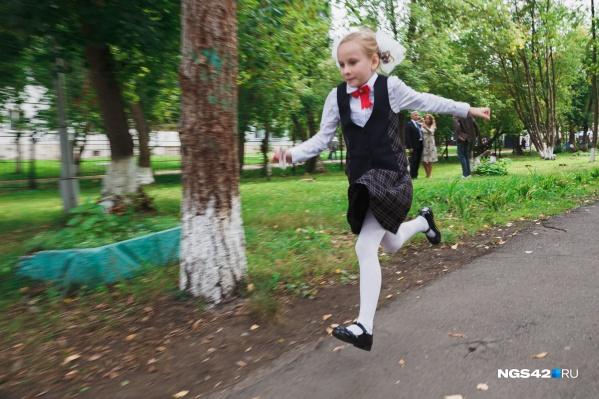 Ранее на дистанционку были переведены 5 кузбасских школ