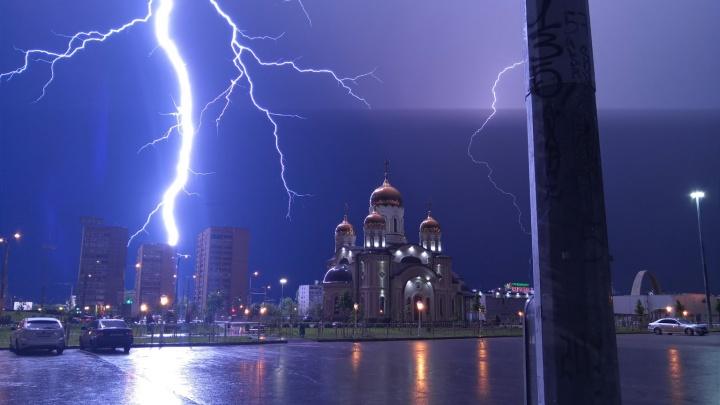 Берегись! В Самарской области ожидают опасную погоду