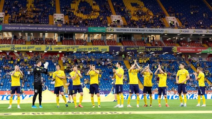 Компания Саввиди простила многомиллионный долг ФК «Ростов» за билеты в VIP-ложу