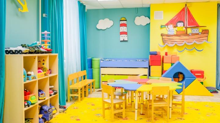 В детском инклюзивном развивающем центре «МАНЯ» поделились секретами воспитания детей