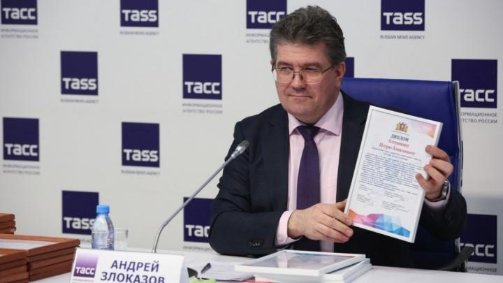 В Екатеринбурге наградили лучших меценатов года