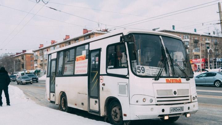 На проблемный маршрут через центр города ищут водителей с зарплатой 40тысяч рублей