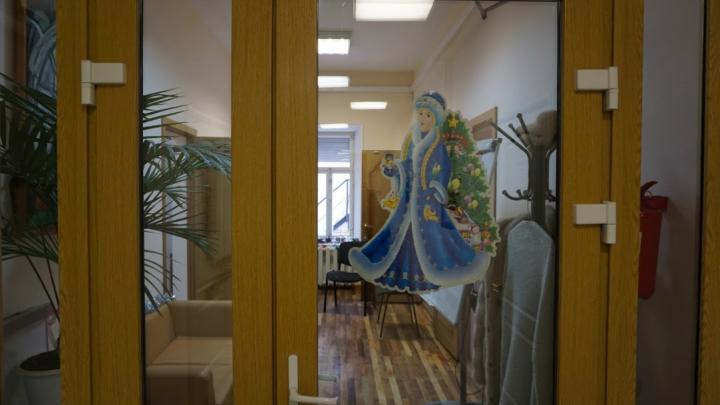 Пермский штаб Навального опубликовал расследование о чиновниках и деньгах фонда «Содействие-XXI век»