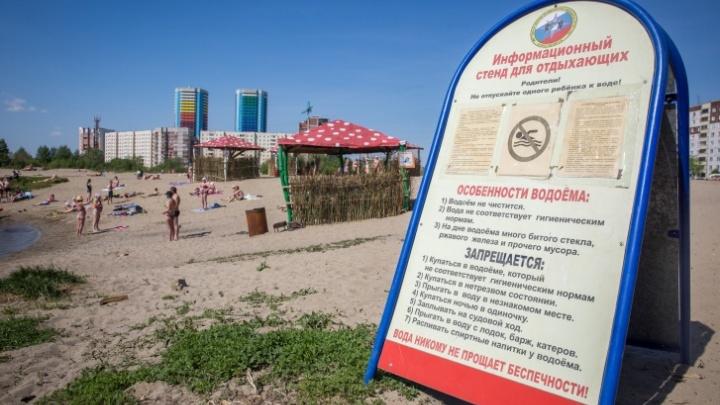 Из самого опасного водоёма Новосибирска вытащили женщину