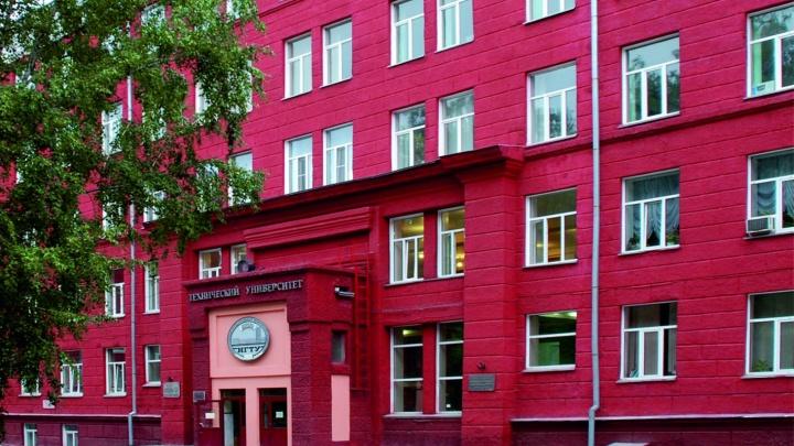 Выпускают около 300 специалистов в год: факультет гуманитарного образования НГТУ отметил 30-летие
