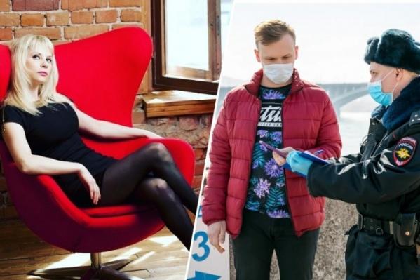 Елена Устинова (на фото слева) в голосовых сообщениях требовала, чтобы участковые штрафовали по 8–10 человек в день