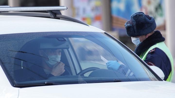 Оперативный штаб объяснил, какие документы у челябинских автомобилистов будет проверять ГИБДД