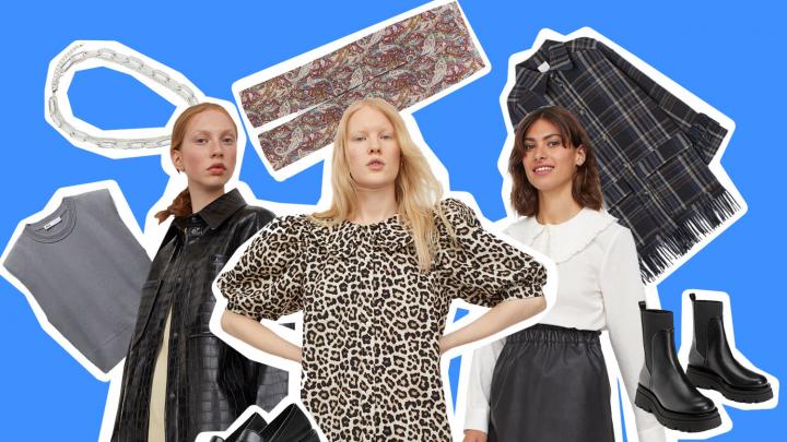 Школьный воротничок и бабушкин ковёр: 20 самых модных трендов осени