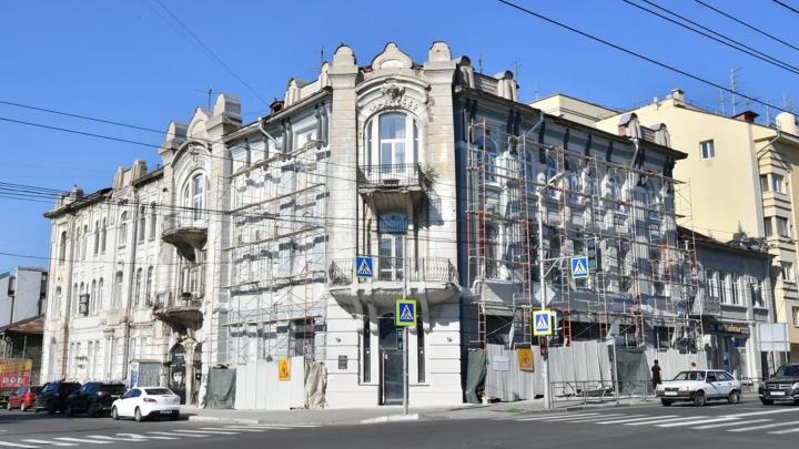 В Самаре начали реставрировать дом постройки начала XX века