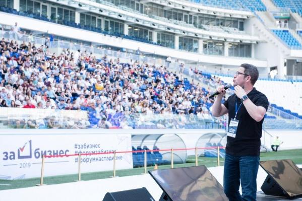 Транслировать бизнес-позитив будутроссийские эксперты с мировым именем