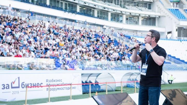Масштабный форум «За бизнес» пройдет в Волгограде при участии Константина Цзю и Игоря Манна