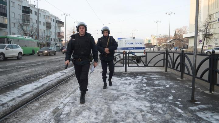 В Екатеринбурге полиция опровергла страшилки из родительских чатов про охоту за детьми
