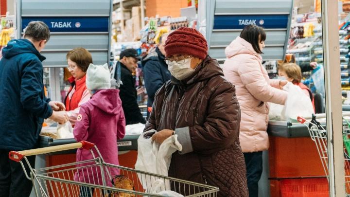 Как сходить в магазин и не заразиться: пошаговая инструкция от эпидемиолога