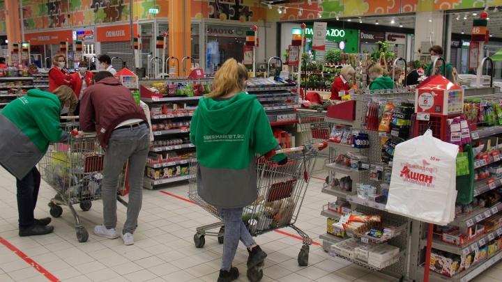 СберМаркет начал доставлять продукты из «Ашана» — считаем, сколько денег тратят сибиряки и что покупают