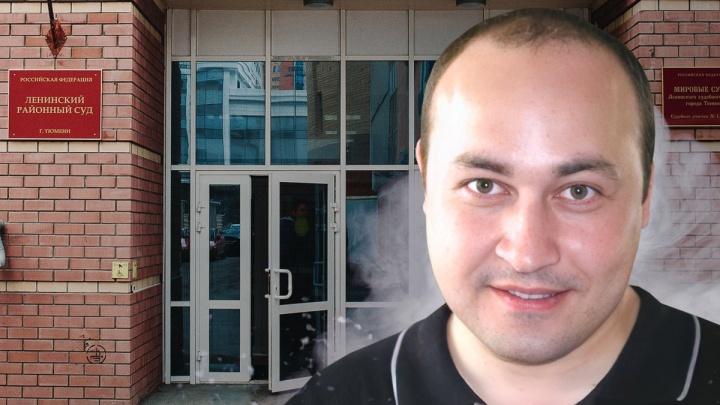 Задержали экс-директора тюменского авторынка, который семь лет был в розыске. Всё это время он играл в театре