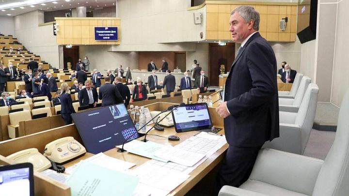 «На Волгоградскую область упал метеорит?»: Госдума одобрила законопроект о переводе стрелок во втором чтении