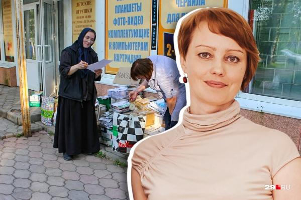 Активисты в Мирном сейчас собирают средства краудфандингом, чтобы продолжать проводить акции по РСО в ближайший год