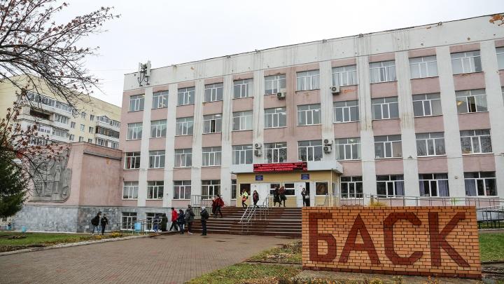 Стало известно, переведут ли студентов вузов и колледжей Башкирии на дистант