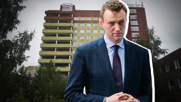 Госпитализация Алексея Навального. Кратко