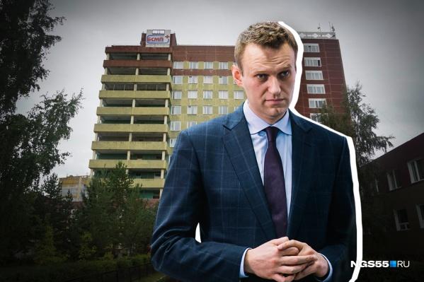 Алексей Навальный находится в реанимации БСМП-1 в тяжелом состоянии