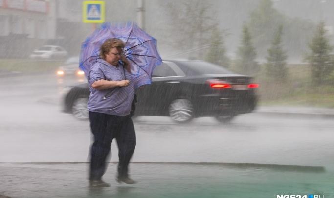 В ночь на субботу на Красноярск надвигается шквалистый ветер и заморозки
