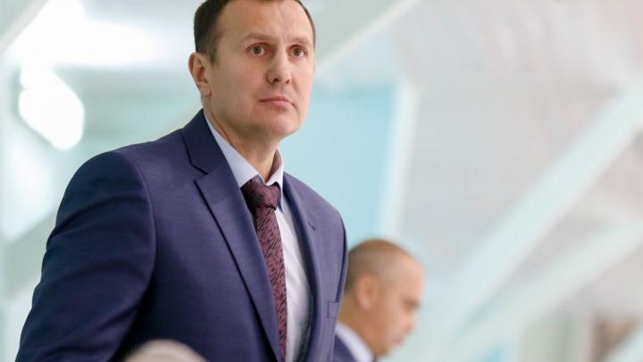 У хоккейного клуба «Молот-Прикамье» сменился главный тренер