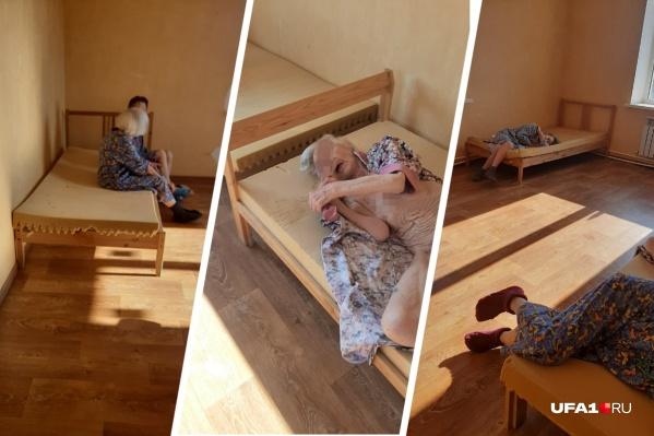 Это палата для пенсионеров, страдающих деменцией