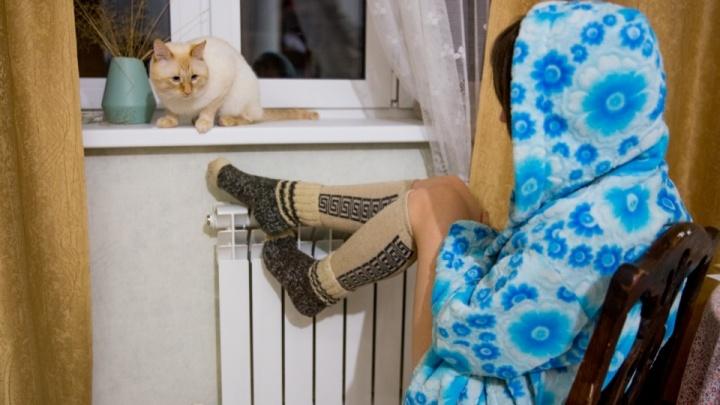 Когда в Ярославле включат отопление: основное условие