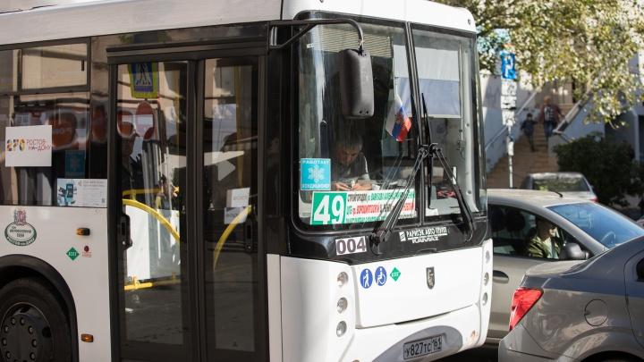 Администрация Ростова планирует отменить три городских маршрута