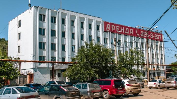 У Самарского подшипникового завода воровали имущество