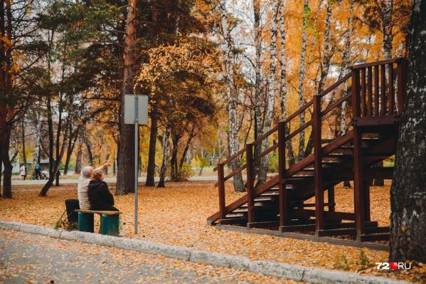 Судя по предварительному прогнозу, октябрь порадует осенним теплом и позволит насладиться прогулками по любимому городу