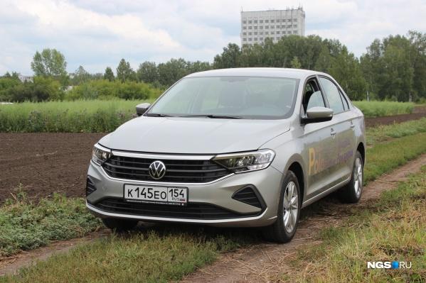 Volkswagen Polo — 2020
