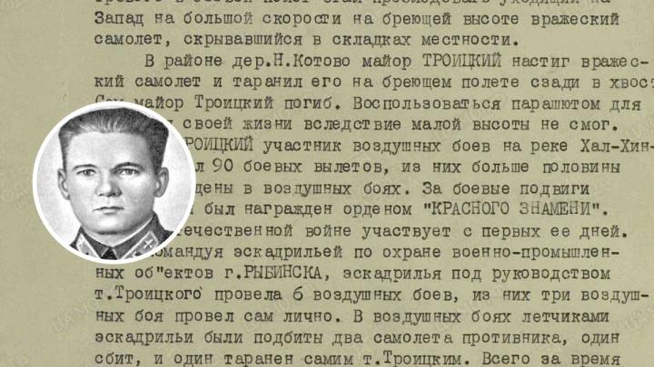 «Парашют не помог»: летчик из Ярославля пожертвовал собой ради защиты завода
